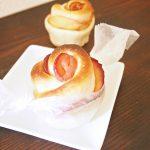 【11月天然酵母パン教室募集】ローズりんごパン